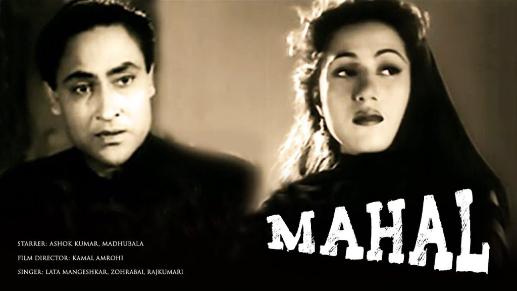 a still from Mahal, a woman and man with dark hair look to the right